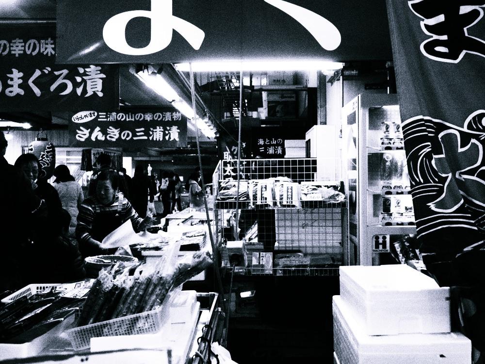 -三浦半島魚市場-
