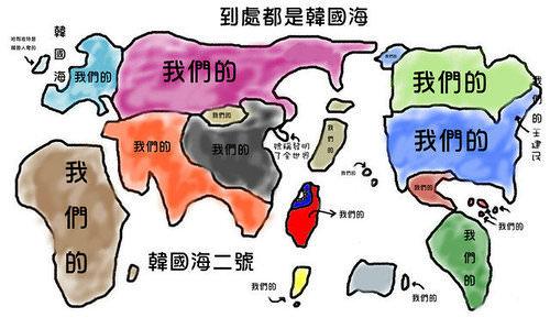 韓國。韓國人?中國人?日本人?都是徐福惹的禍!