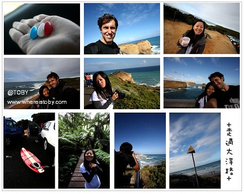 澳洲打工。The Great Ocean Road(大洋路)真的很Great!