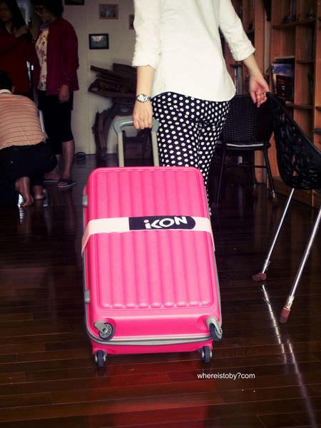 |旅行好物。分享|-很生火滴重心/新出發的iKON。環保行李箱之偷用了我阿母的生日禮物。