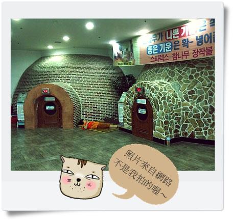 首爾。南韓汗蒸幕~好害羞的給阿珠媽搓澡行