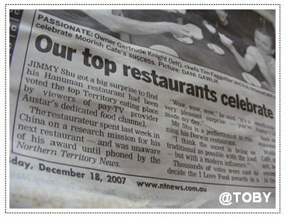 "北領地 ""TOP 1"" 的餐廳~Hanuman Restaurant"
