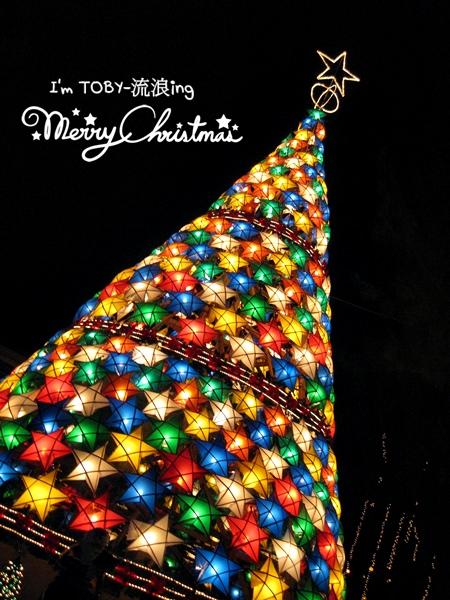 第五個聖誕節~ Merry X'mas