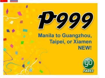 台北之另一廉價航空~菲律賓宿霧航空。