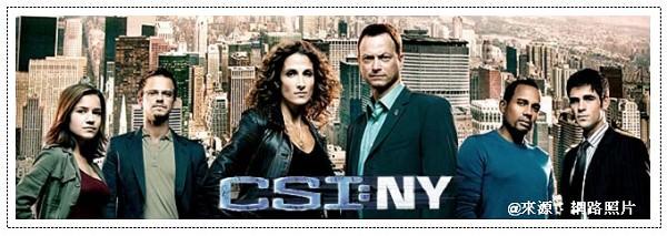 CSI犯罪現場 – NY
